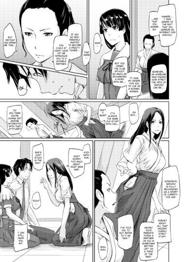 It\'s a Straight Line Once You Fall in Love - Chapter 3 Thumbnail 3